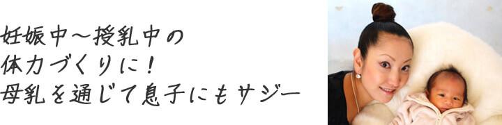 平川愛香さん
