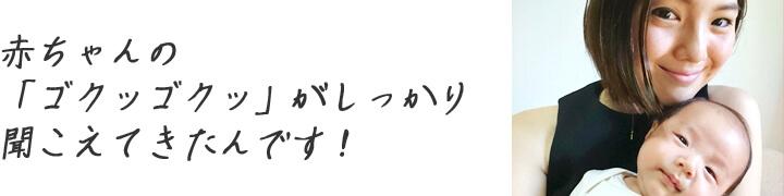 高橋絵美さん